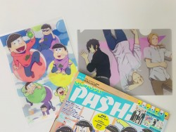 20-P10_Clearfile